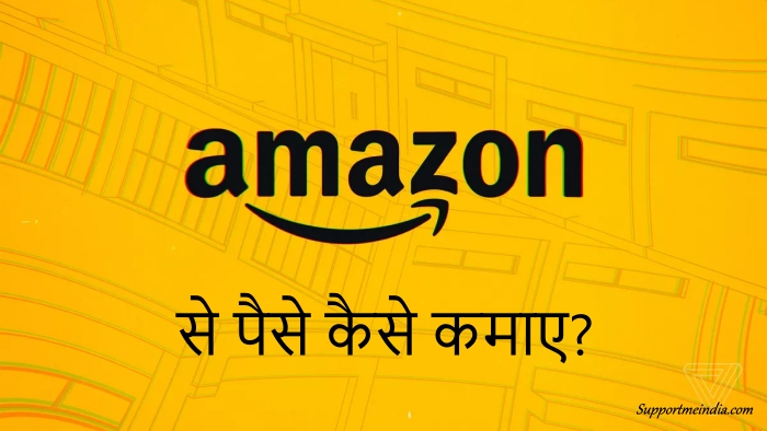 Earn Money with Amazon
