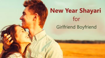 New Year Shayari for Girlfriend Boyfriend