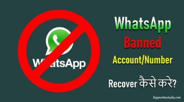 Recover Banned WhatsApp Account/Number