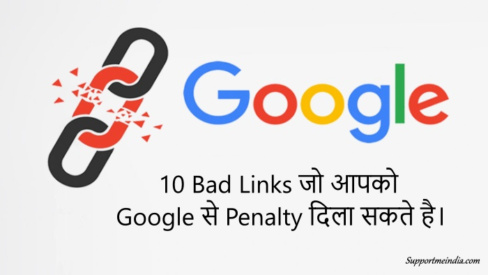 google can penalize for these 10 bad links