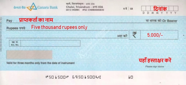 Bank cheque fill example