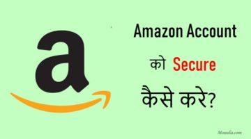 Secure Amazon Account
