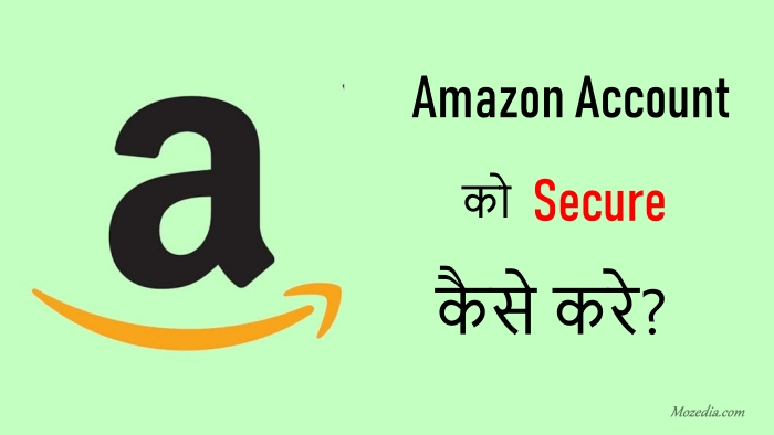 Secure Amazon Account