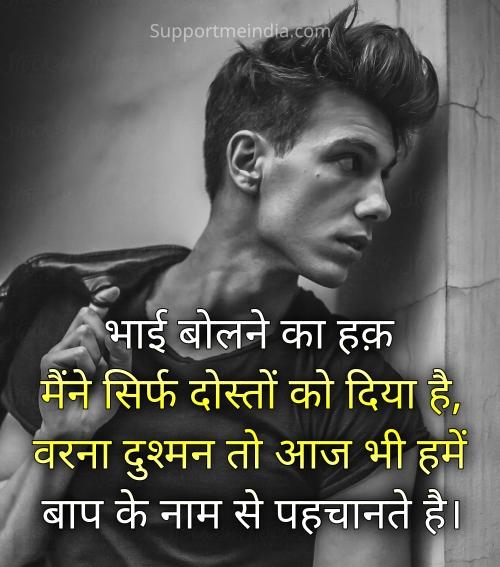 Attitude status for friend
