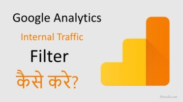 wordpress post preview filter analytics