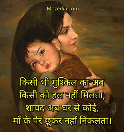 Kisi bhi mushkil ka ab kisi ko hal nahin milta