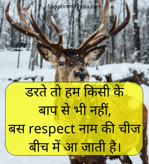 Respect status in hindi