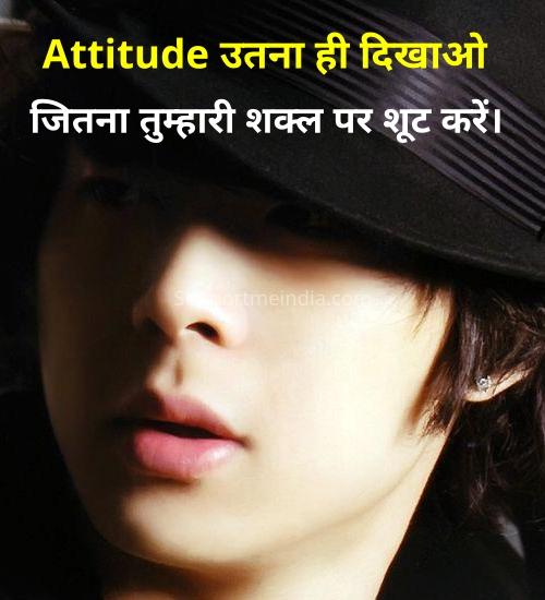attitude boy pic