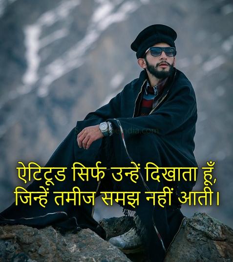 burai wahi karte hai jo barabari nahi kar sakte