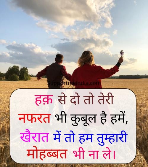 jabardast attitude status for lover