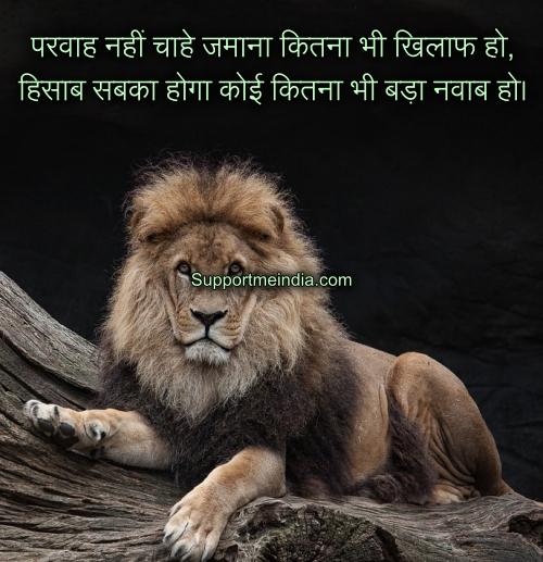 parwah nahi chahe zamana kitna bhi khilaf ho