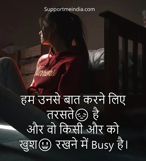 sad attitude status in hindi
