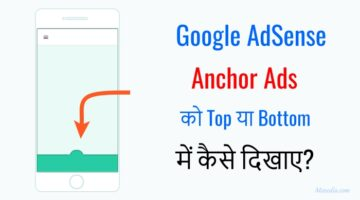 AdSense Anchor ads top and bottom