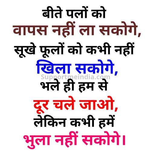 pyar bhari shayari hindi