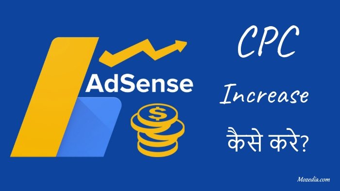 Google AdSense CPC Increase Kaise Kare
