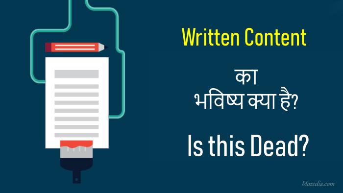 Is Written Content Dead?