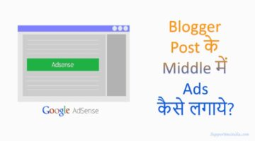 Adsense in Middle of Post