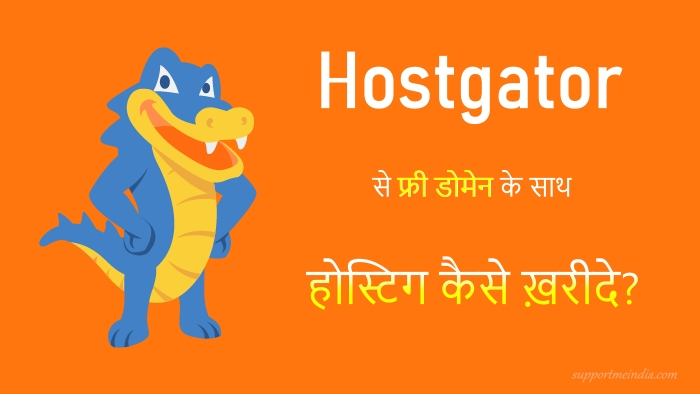 Buy Web Hosting with Free Domain from Hostgator