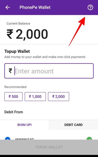 phonepe wallet help