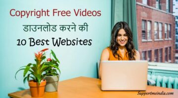 Best websites to download copyright free videos