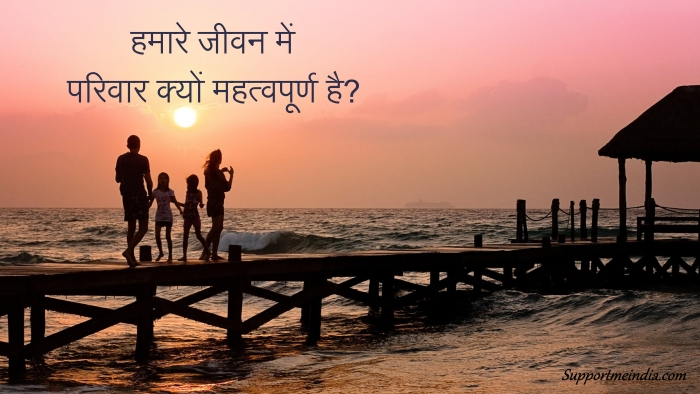 Family is The Most Precious Gift in our Life