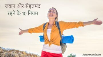 10 rules to stay young and healthy