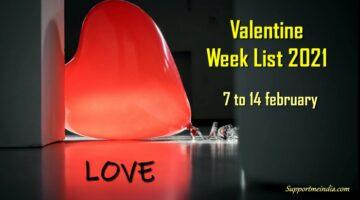 Valentine week list in hindi