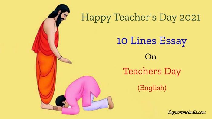 10 lines on Teachers day
