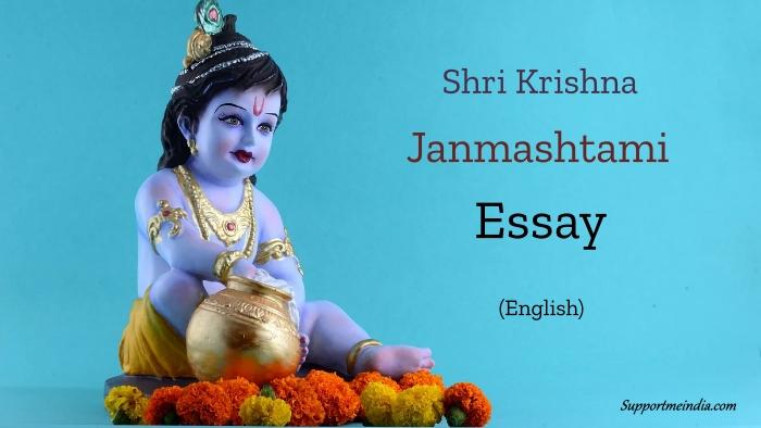 Janmashtami essay in english