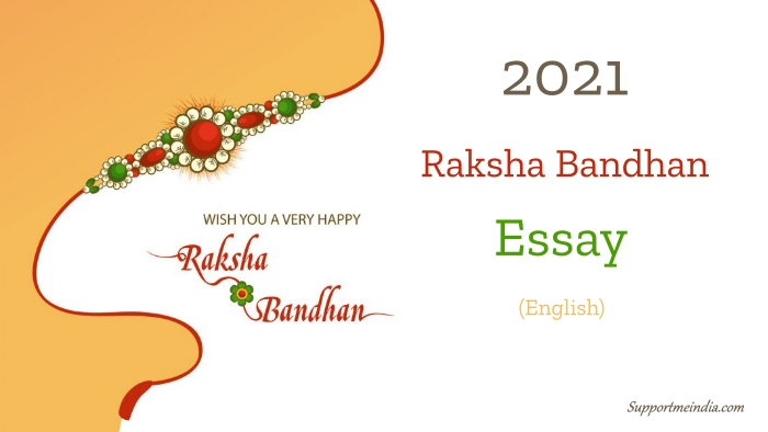 Raksha bandhan essay (essay on rakhi)