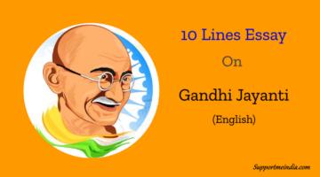 10 Lines on Gandhi Jayanti