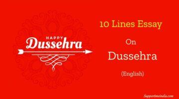 10 Lines on Dussehra